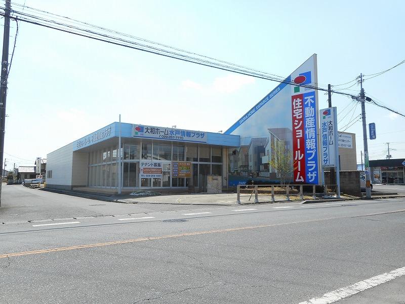 見川5丁目店舗 外観のみ HP用